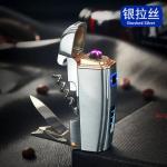 Var5- argento spazzolato